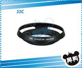 黑熊館 JJC Panasonic DMC-LX100 Leica Typ 109 太陽罩 萊卡型金屬遮光罩