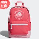 【現貨】Adidas K CL BP INF 背包 後背包 小背包 休閒 粉【運動世界】EE1115