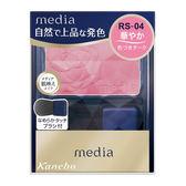 media媚點 優雅玫色修容餅 RS-04【康是美】