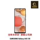 SAMSUNG Galaxy A42 6...
