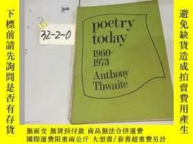二手書博民逛書店英文原版:Poetry罕見today 1960-1973 Ant