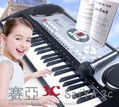 電子琴益智兒童電子琴帶麥克風
