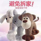 【雙12】全館低至6折寵物玩具狗狗貓咪亞麻發聲陪伴玩具泰迪貴賓雪納瑞小型犬類玩具