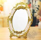 歐式鏡子台式 化妝鏡折疊便攜鏡梳妝鏡大號結婚公主相框台鏡