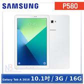 【限時特價】Samsung Galaxy Tab A 10.1【0利率,送保護貼+觸控筆】 八核心平板 (WIFI/16G) P580