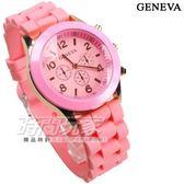 GENEVA 馬卡龍色系 繽紛彩色錶 造型三眼錶 粉紅x玫瑰金色 數字錶 大圓錶 女錶 GE粉紅大150