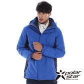 PolarStar 男 兩件式防水羽絨外套『海藍』P15233 防風外套