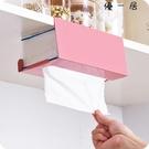 櫥柜掛式衛生紙架免打孔廚房用紙架 優一居