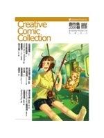 二手書博民逛書店《Creative Comic Collection 創作集 1