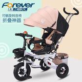 售完即止-折疊兒童三輪車可躺寶寶腳踏車嬰幼兒童嬰兒手推車童車帶斗9-4(庫存清出T)