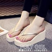 新款夏季人字拖女沙灘鞋高坡跟涼拖時尚外穿鬆糕厚底增高拖鞋 夏季狂歡