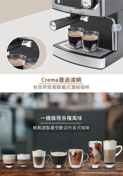 【歐風家電館】PRINCESS 荷蘭公主 20bar 半自動 義式 濃縮咖啡機 249407 (新品上市/參考EES200E)