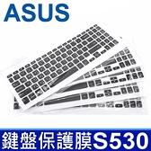 ASUS S530 原裝 黑色 鍵盤保護膜 鍵盤膜 筆電 專用 Vivobook S15 S530U S530UN S530UA S530UF S5300U N5300FN S512 S512FL