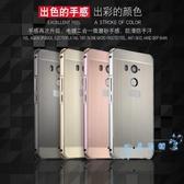 手機殼 HTC U11plus電鍍金屬邊框拉絲紋手機殼U11plus全包防摔保護套潮殼