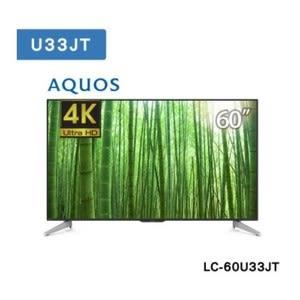 SHARP 夏普4K液晶連網電視 LC-60U33JT