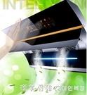 日本櫻花抽油煙機家用側吸式吸油煙機雙電機...