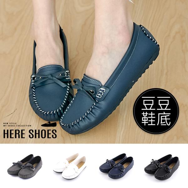 [Here Shoes]休閒鞋-皮質鞋面蝴蝶結簡約造型平底豆豆鞋莫卡辛鞋款-ANW2320