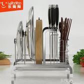 304不銹鋼廚房刀架砧板架多功能 E家人