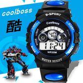 兒童手錶男孩電子錶男小學生運動手錶女童電子手錶防水夜光數字式