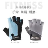 健身手套掌墊護手輕薄訓練半指單杠騎行運動防滑耐磨護具透氣手套 凱斯盾