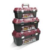 塑料工具箱家用多功能大號維修工具箱手提式車載收納箱盒LVV6524【雅居屋】TW