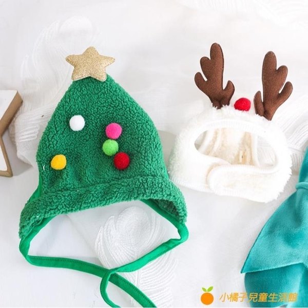 寵物圣誕服裝圣誕樹帽貓咪麋鹿頭套狗狗中小型犬飾品【小橘子】