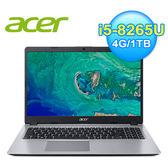 【Acer 宏碁】Aspire 5 A515-52G-50KE 15.6吋筆記型電腦 銀色 【贈石二鍋餐券兌換序號】