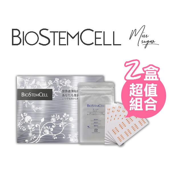【Miss.Sugar】日本 BSC 超薄美白淡斑精華貼膜 (48枚入) x 2盒