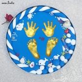 手足印泥相框寶寶留念手足印泥手腳印手模腳模紀念品兒童嬰兒生日滿月百天禮物lx 小天使