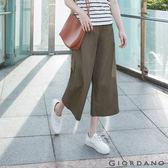 【GIORDANO】女裝經典卡其鬆緊九分寬褲-49 墨綠