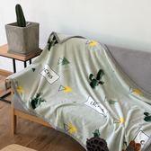 年終好禮 ins嬰兒小毯子辦公室午睡毯單人兒童蓋腿小毛毯學生教室用便攜女