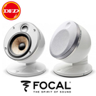 法國 FOCAL DOME FLAX 2.0 聲道喇叭揚聲器 白色 公司貨