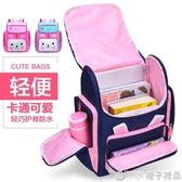新款書包小學生1-3-6年級兒童背包可愛女童書包韓版輕便減負小孩 (橙子精品)