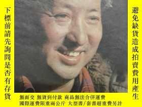 二手書博民逛書店《歌曲罕見1985 4》美麗的祖國、中華,我幸福的家、織網姑娘之