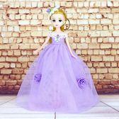 24公分禮物女孩子芭芘娃娃婚紗掛件鑰匙扣書包過家家玩具單個【限時特惠八折下殺】