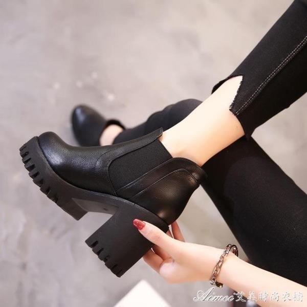 高跟靴英倫風馬丁靴女新款百搭厚底加絨保暖皮高跟鞋秋冬季粗跟短靴 快速出貨