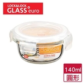 樂扣樂扣 耐熱玻璃保鮮盒圓形(140ml)【愛買】