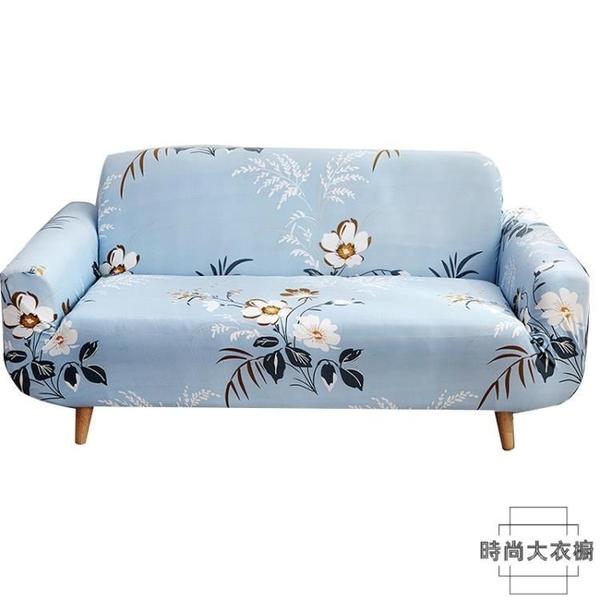 單人沙發墊沙發套罩北歐彈力全包【時尚大衣櫥】