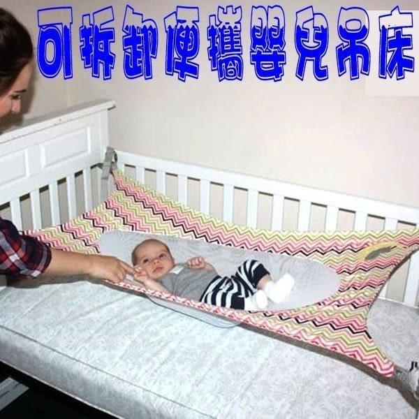 可拆卸便嬰兒吊床 嬰兒寫真床 嬰兒搖籃 嬰兒鞦韆 嬰兒吊床 嬰兒搖床 便攜吊床 搖床 BB吊床 秋千