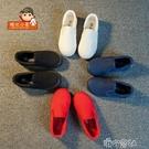 蠟比小星兒童帆布鞋男童女童鞋子小白鞋寶寶布鞋一腳蹬春 【618特惠】