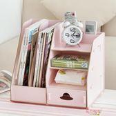 木質辦公室文件收納盒DIY文件架 創意桌面抽屜式文具書立盒整理盒 全館八八折鉅惠促銷HTCC