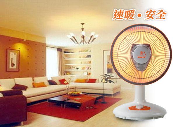 ★南亞★10吋桌上型碳素電暖器 TAN-910