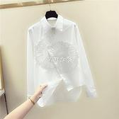 2021春白色襯衫女長袖設計感小眾釘珠蕾絲拼接不規則襯衣上衣潮 快速出貨