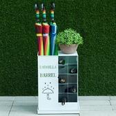 雨傘架酒店大堂學校多功能創意雨傘收納架北歐商用門口雨傘桶家用 時尚芭莎