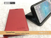 【TYSON】HTC U11 Eyes 2Q4R100 6吋 牛皮書本套 POLO 真皮隱藏磁扣 側掀/側翻皮套 保護套 手機殼