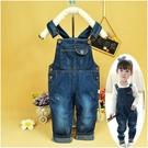 寶寶背帶褲秋冬牛仔褲秋款兒童裝男童女童嬰兒1-3歲外褲