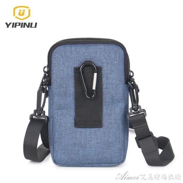 運動小腰包多功能斜背單肩成人兒童掛頸掛包迷你手機包袋6寸 交換禮物