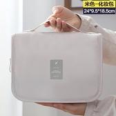 網紅化妝包小號便攜韓國簡約少女心洗漱包收納盒大容量男士化妝袋 伊衫風尚