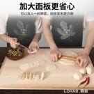 搟面板廚房家用和面板實木大號揉面案板不粘板抗菌防霉柳木切菜板 NMS 樂活生活館