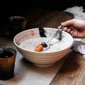 碗  日式7.5英寸大碗雜醬拉面碗陶瓷湯碗復古餐具斗笠碗喇叭碗  瑪奇哈朵